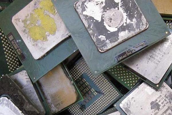 Ankauf von Computer CPU in Berlin - Antik&ART